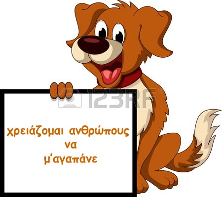 17362160-cute-dog-cartoon-holding-blank-sign edited-1